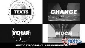 AE模板 黑色调社交媒体节奏感广告促销文字排版 Dynamic Glitch Promo