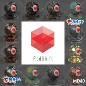 红移Redshift渲染器 C4D铜不锈钢铁黄金银专业金属材质球素材库