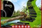AudioJungle宣传包装高品质专业影视片头配乐素材库 AE模板专用音乐合集2020年11月份更新(持续更新中)