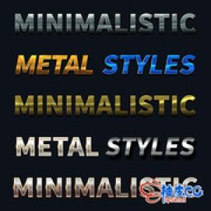 PS字体特效 电影游戏金属3D立体效果素材