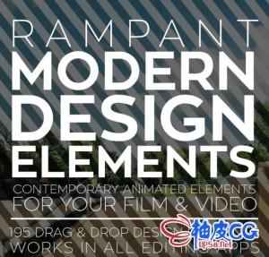 195组现代风格动感图形动画设计元素4K高清视频素材