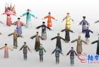 3DSMAX清朝皇帝官员宫女士兵人物角色3D模型 + 骨骼绑定