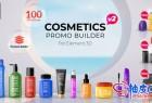 AE脚本/模板 103个化妆品产品包装3D动画效果广告宣传展示工具包