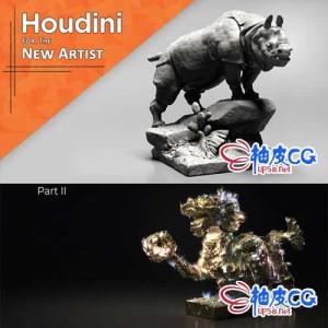 Houdini特效制作基础入门到提高视频教程