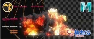 MAYA & NUKE爆炸模拟与合成视频教程