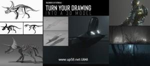 Blender 2.8将2D图形转换3D模型制作全过程视频教程