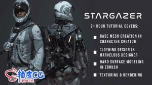 ZBrush数字雕刻科幻宇航员角色3D模型视频教程