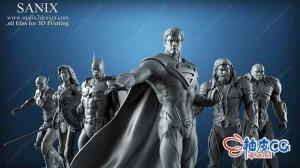 正义联盟人物角色3D打印模型