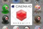C4D红移Redshift金属塑料皮革木纹陶瓷石材水泥发光材质球素材库