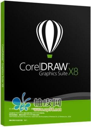 图形设计软件CorelDRAW Graphics Suite X8 18.0.0.448中文版免费下载