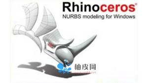 犀牛Rhino5 SR12中英文多语言设计软件32位&64位下载(链接已修复)