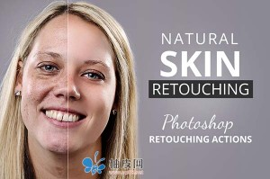 效果超棒的美容柔肤PS动作Retouch X1 Pro - Retouching Actions