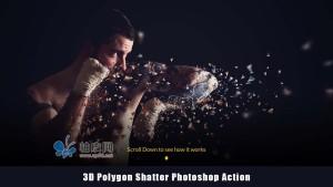 Photoshop 震撼3D碎片图片处理动作3D Polygon Shatter Photoshop Action