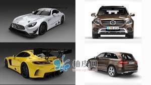 两款奔驰汽车高精3D模型分享