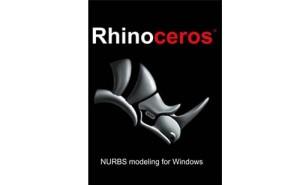 Rhino犀牛高清入门到高级视频教程共八讲