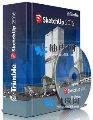 SketchUp三维设计软件2016V16.1.2105版-32位/64位免费下载