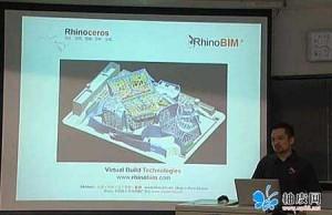 Rhino你的建筑-犀牛Rhino5建筑插件综合讲解及演示教程