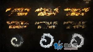 运动路径动画粒子特效火焰花星烟雾灰尘AE模板游戏或电影大气片头