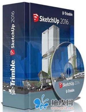 SketchUp三维设计软件2016V16.1.2105版