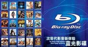 207部BlueRay高清大片种子合集免费下载
