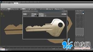 在3dsmax钥匙建模高清视频教学