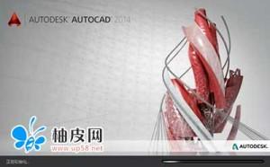 AutoCAD基础视频系列教程