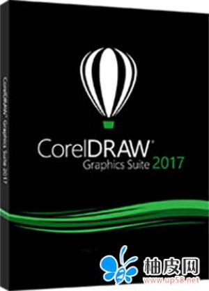CorelDRAW Graphics Suite 2017 v19.0.0.328注册版
