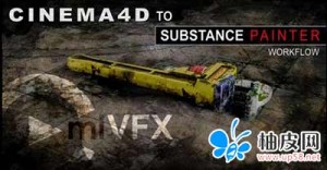 C4D+Substance桥接流程教程cmiVFX - Cinema 4D to Substance Painter Workflow