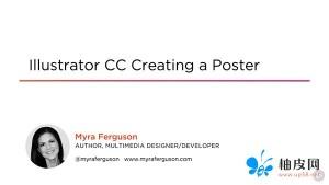 在illustrator进行海报设计视频教程