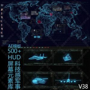 AE模板 科技感科幻色彩军事HUD界面 高清视频动画元素 设计素材库