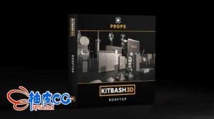 max-E3D-C4D 3D模型:天线、广告牌、水塔和卫星天线合集Kitbash3d - Rooftops