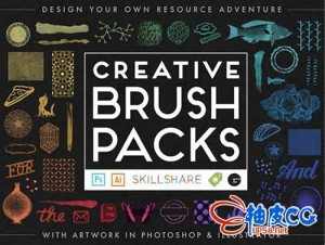 在PS&AI图像处理软件中创建创意笔刷设计(更新版)Skillshare-Design-Your-Own-Creative-Brush-Packs-in-Photoshop-&-Illustrator-(Updated)