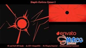 AE模板 2D卡通手绘动漫徽标介绍开场视频SIMPLE CARTOON OPENER 2