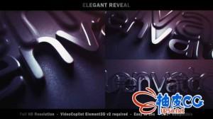 AE模板 企业业务3D动态广告宣传介绍视频片头ELEGANT REVEAL