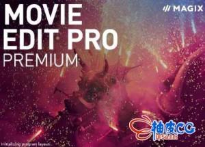 视频编辑的专业软件MAGIX Movie Edit Pro 2020 Premium 19.0.1.31 多语言 x64替换破解版