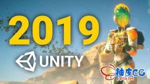 游戏开发引擎软件Unity Pro 2019.1.10 f1 x64破解版