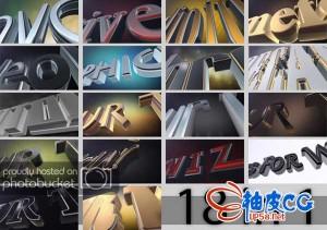 AE模板 18款震撼酷光掠过质感强烈的3D文字标题开场视频特效