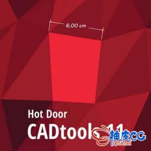 平面设计软件Adobe Illustrator的CAD工具11.2.3版本