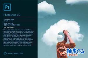 Adobe Photoshop CC 2019 v20.0.6.27696 (x64) 中文/英文/多语言直装破解版