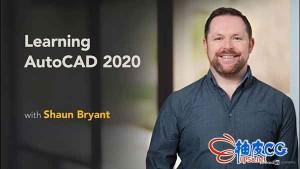 AutoCAD 2020入门到精通核心技术训练视频教程 附工程源文件
