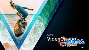 会声会影Corel VideoStudio Ultimate 2019 v22.3.0.436中文/英文/多语言破解版