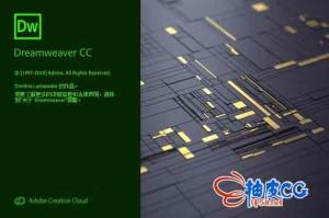 网页设计软件Adobe Dreamweaver CC 2019 v19.1.0.11240 Win / v19.0.1 macOS中文版/英文版/多语言破解版