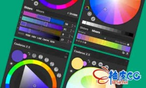PS色轮插件Coolorus v2.5.16 for Adobe Photoshop CC 2014-CC 2021