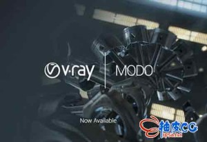 V-Ray渲染器 Next Build 4.12.01 for MODO 901 13