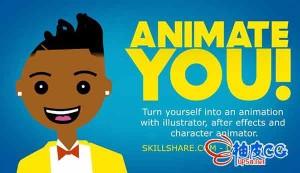 AE+AI创建人物角色动画视频教程 Create A Personal Animation in Illustrator, Character Animator, and AE