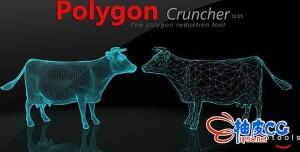 Mootools Polygon Cruncher多边形3D模型减面优化3DS MAX/Maya/Lightwave插件  V12.25 Win破解版
