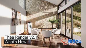 Thea Render v2.1-GPU实时物理渲染器插件 for Cinema 4D/SketchUp/Rhino