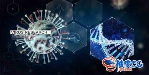 AE模板 科幻感化学实验细胞分裂 Virus