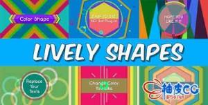 AE模板 可爱的卡通动画图形 Lively Shapes
