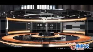 AE模板 豪华3D虚拟演播室 3D Studio